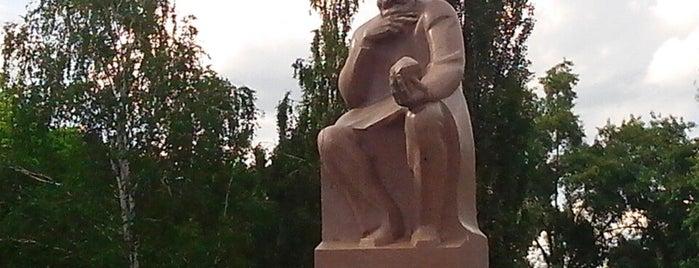 Сквер Академіка Вернадського is one of Posti che sono piaciuti a Oksana.