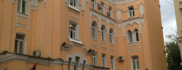 Департамент капитального ремонта г. Москвы is one of Tempat yang Disukai Викос💣.