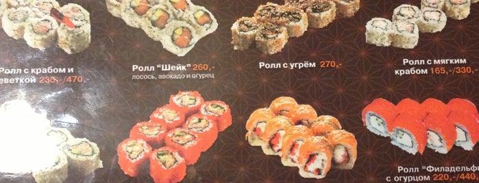 Fresh is one of Еда ням-ням.