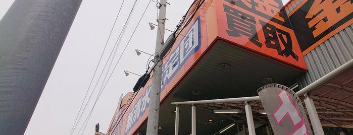 新清水鑑定団 is one of 静岡の中古ゲーム・ホビーショップ.