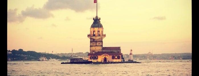 Üsküdar Sahili is one of Istanbul.