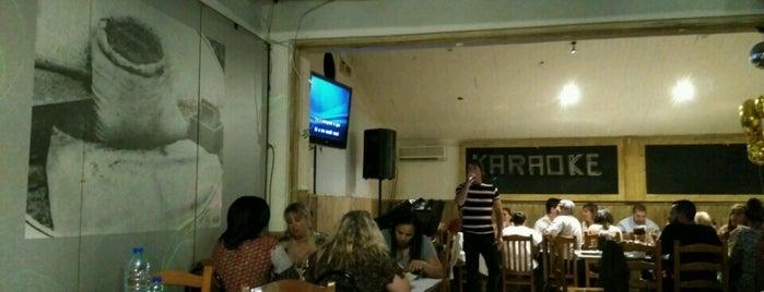 Moagem Urban Lounge is one of noite.