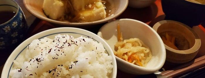 町家かふぇ 櫻店 is one of FAVORITE PLACE.
