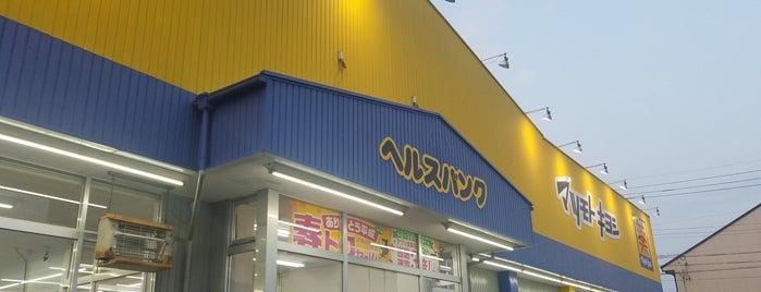 ヘルスバンク 国府宮 is one of よく行くところ.