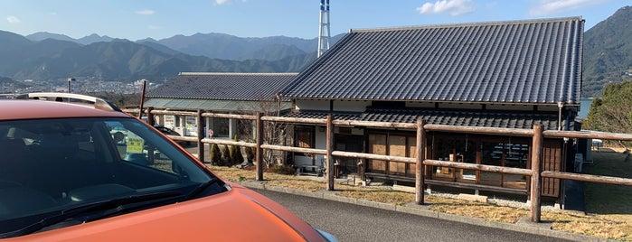 夢古道の湯 is one of Lugares favoritos de モリチャン.