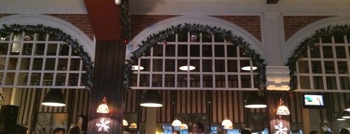 Пинта Bar & Grill is one of สถานที่ที่ Айдар ถูกใจ.