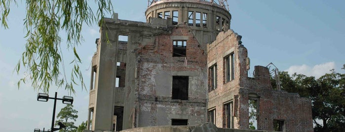 Atomic Bomb Dome is one of Japan/Other.