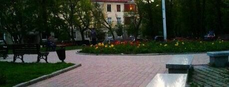Сквер Шопена is one of Vyacheslavさんのお気に入りスポット.