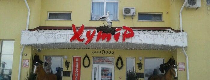Хутір / Hutir is one of PW for Free Wi-Fi in Rivne.