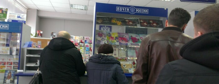 Почта России 121614 is one of Anna's Liked Places.