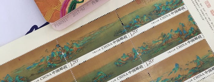 中国邮政城站邮政局 is one of Tempat yang Disukai Keda.