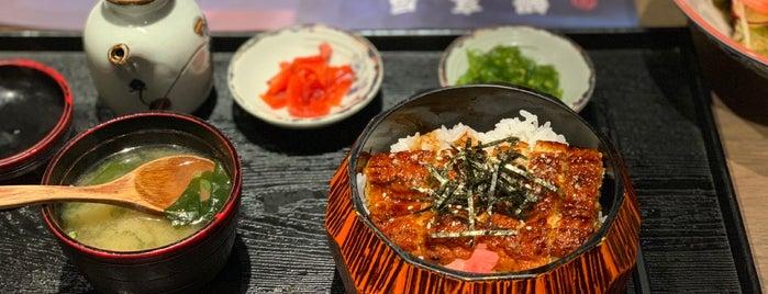 鳗享屋 is one of Tempat yang Disukai Keda.