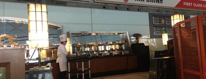 Air China First Class Lounge (Domestic) is one of Tempat yang Disukai Keda.