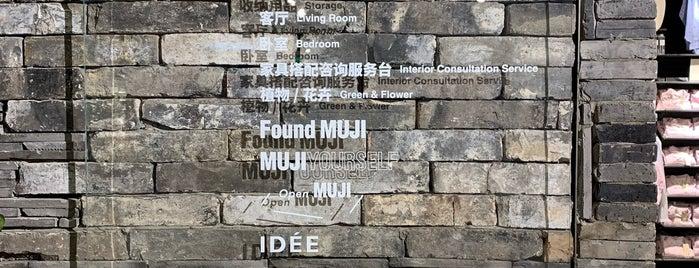 无印良品旗舰店 is one of Tempat yang Disukai Keda.