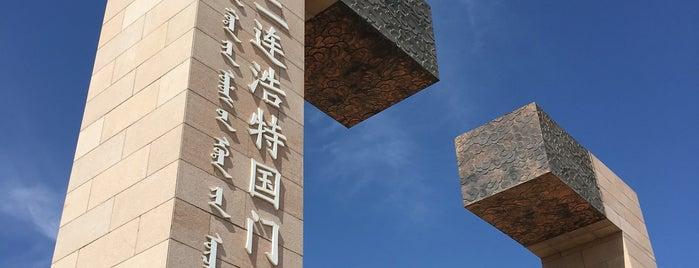 二连浩特国门景区 is one of Tempat yang Disukai Keda.