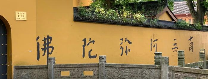 中天竺法净禅寺 is one of Tempat yang Disukai Keda.