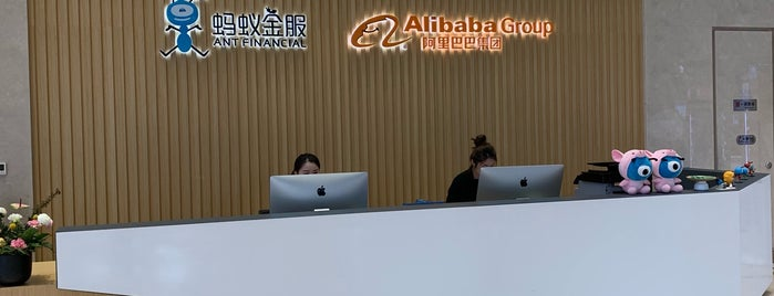 Ant Financial HQ is one of Kedaさんのお気に入りスポット.