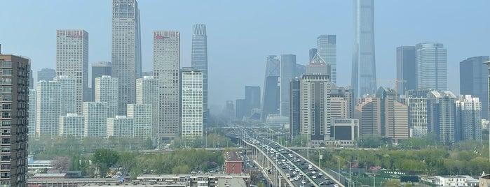 Renaissance Beijing Capital Hotel is one of +work.