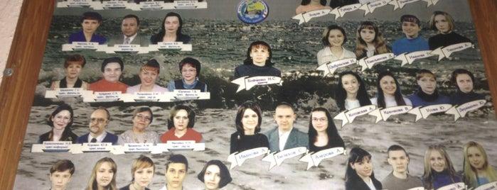 Спеціалізована школа №10 is one of Locais curtidos por medvedderevolatyn.