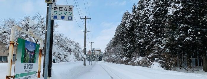 Akakura-Onsen Station is one of JR 미나미토호쿠지방역 (JR 南東北地方の駅).