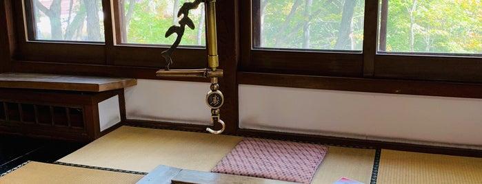 鶴の湯別館 山の宿 is one of papecco2017さんのお気に入りスポット.