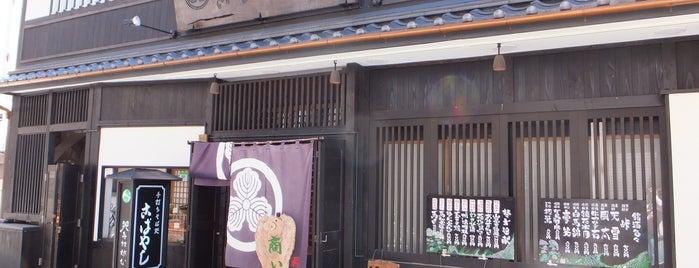 手打ちそば こばやし 本店 is one of Japan.