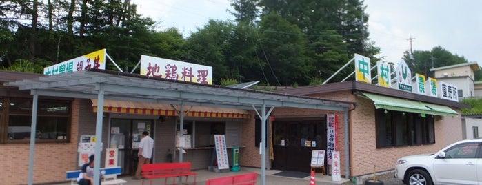 中村農場 is one of [todo] kobuchizawa | 小淵沢.