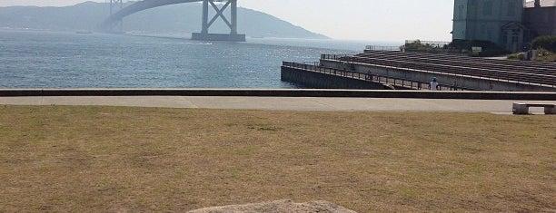 Maiko Park is one of Kobe-Japan.
