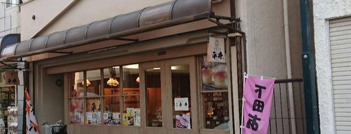 平井製菓 本店 is one of Shimoda.