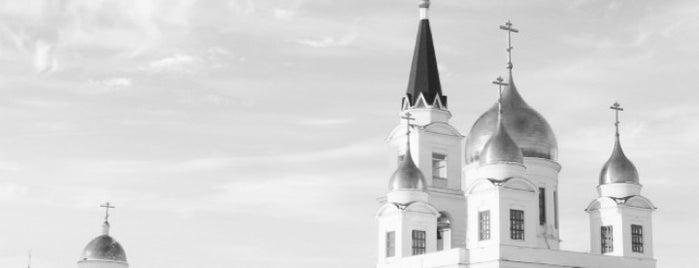 Кирилло-Мефодиевский собор is one of Самара.