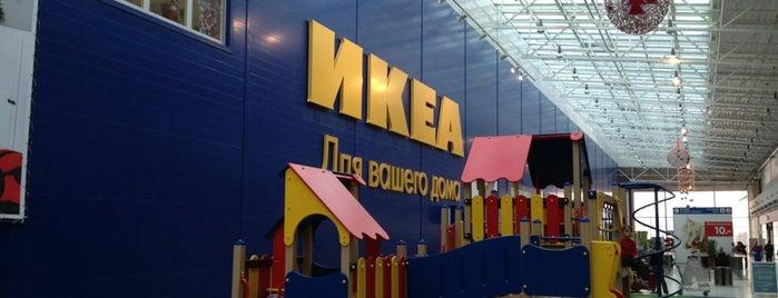 IKEA is one of Lieux qui ont plu à Flore.