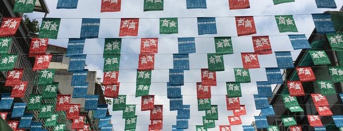 四平街觀光市場 is one of 台湾.