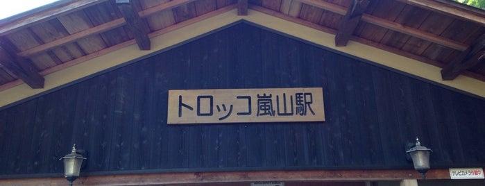 トロッコ嵐山駅 is one of Kansai Trip.