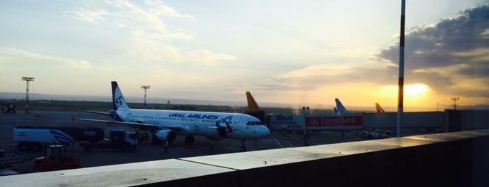 Манас эл аралык аэропорту / Международный аэропорт Манас / Manas International Airport (FRU) is one of Airports Visited.