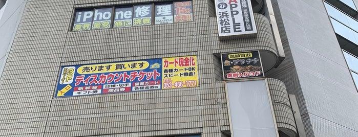 K-NET 浜松駅北口店 is one of 浜松駅関連.