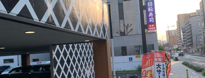 くら寿司 関目店 is one of 大阪市城東区.