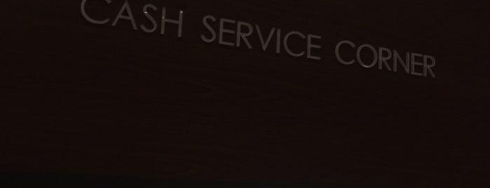 ATM CASH SERVICE CORNER is one of イオンモール大日.