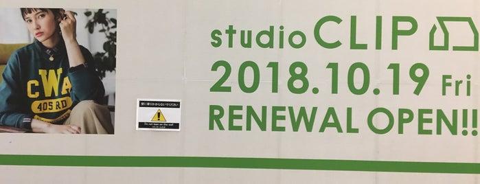 STUDIO CLIP is one of イオンモール大日.