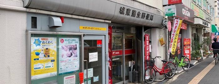 城東蒲生郵便局 is one of 大阪市城東区.