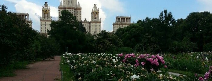 Ботанический сад МГУ is one of Сады и парки Москвы.