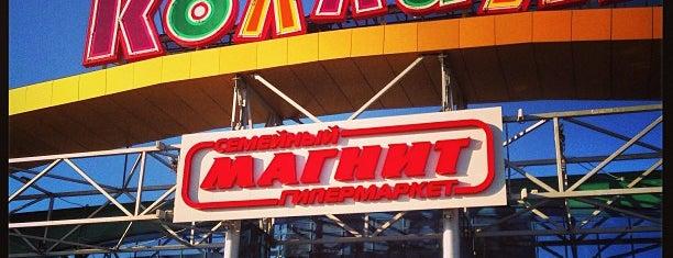 ТРЦ «Коллаж» is one of Dima : понравившиеся места.