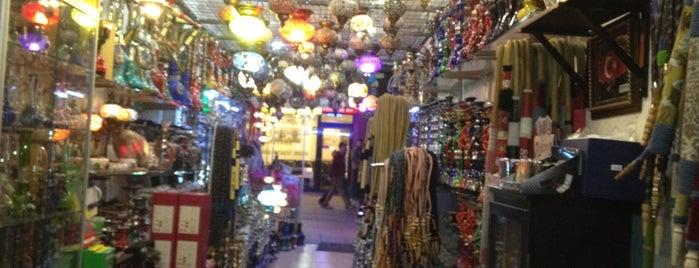 Metsan Nargile is one of Nargile Dükkanları.