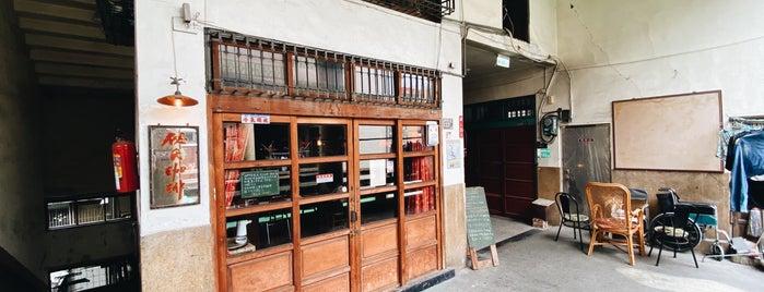 秘氏咖啡 is one of Tainan.