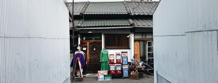 Green Pepe is one of Osaka Ideas.