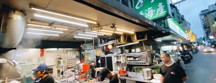 89活海產 is one of Taipei.