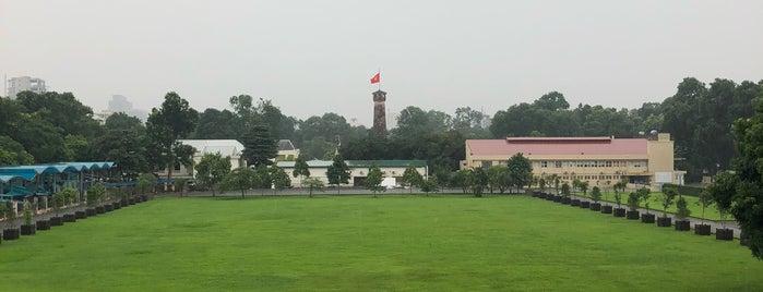 タンロン遺跡 is one of Tempat yang Disukai モリチャン.