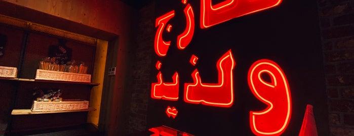 Al Hatab Bakery is one of Riyadh.