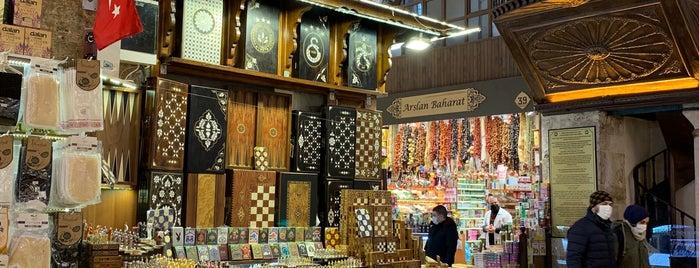 Mısır Çarşısi 64 Ramazan Canbaz is one of İstanbul.