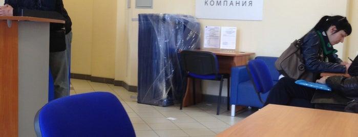 РСТК Центр урегулирования убытков is one of VANICH' clients.