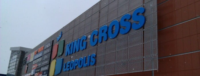 King Cross Leopolis is one of Tempat yang Disukai Назар.